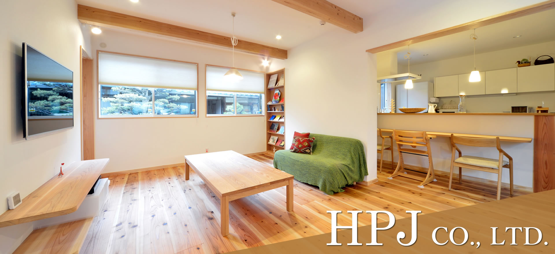 HPJ 株式会社(エイチピージェイ)/広島県福山市/リフォーム・戸建住宅新築工事